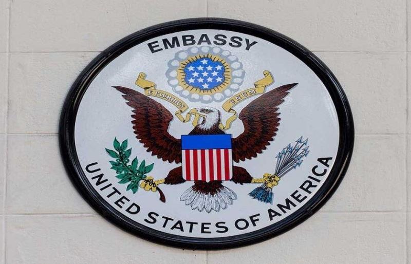 שגרירות ארצות הברית של אמריקה