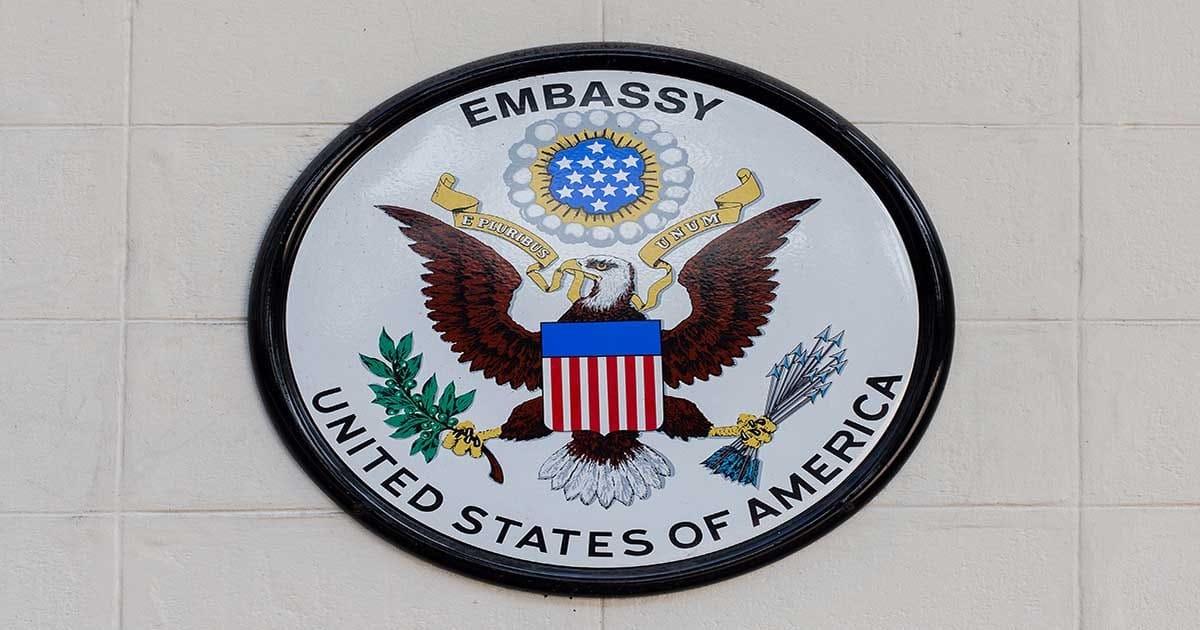 """הגשת בקשת ויזה אל שגרירות ארה""""ב"""