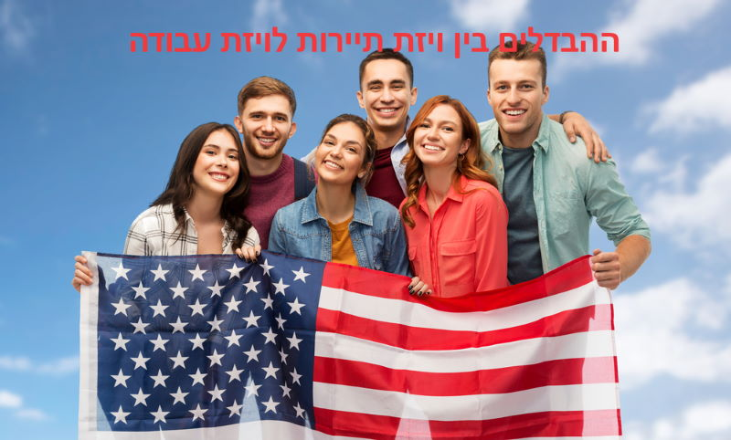 אנשים מחזיקים דגל ארה